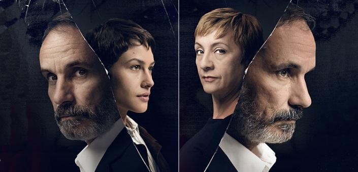 Foto promocional de la serie de Telecinco 'Sé quién eres'